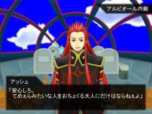 rar_game_image.jpg