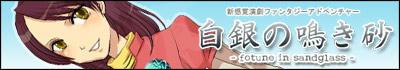 m_banner.jpg