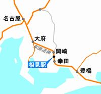 相見駅の位置