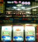 yoshimune0717_5.JPG