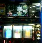 yoshimune0717_15.JPG