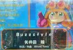 majikaru0821_4.jpg