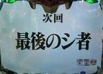 eva0821_5.JPG