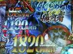 keiji0910_7.JPG