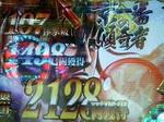keiji0910_8.JPG