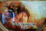 haru0918_6.jpg