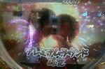 haru0918_12.jpg