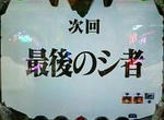 eva0921_3.JPG