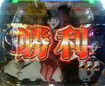 eva0921_35.JPG