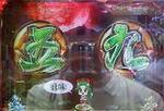 kunoichi0923_3.jpg