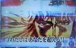 hokuto0923_1.jpg