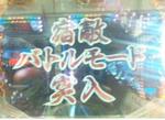 111029_220612a.JPG
