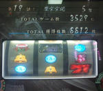 120130_223217a.JPG