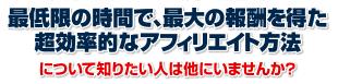 ノーベル文学賞 遺伝子日本のイシグロ氏1