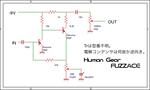 HumanGear_FuzzAce.png