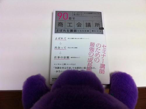 11053101.JPG