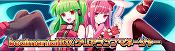 beatmania IIDX          -Manager-