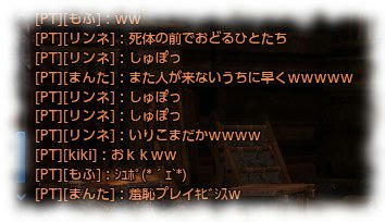 20110829-10.jpg