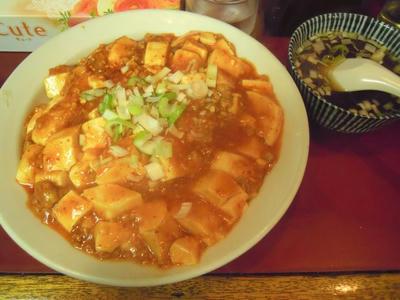 中国料理 北京のマーボー丼