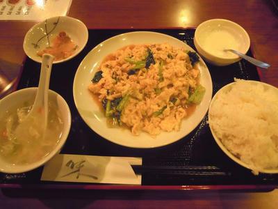 小松菜と玉子炒め定食 光華苑
