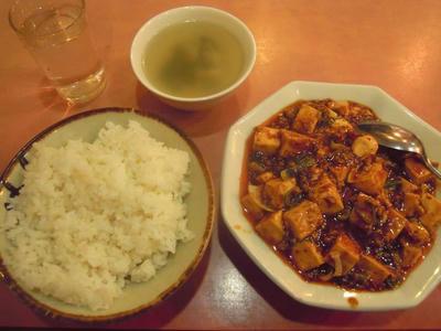 麻婆豆腐 玉蘭