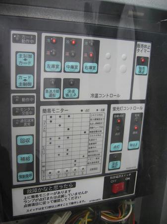 m0120006.JPG