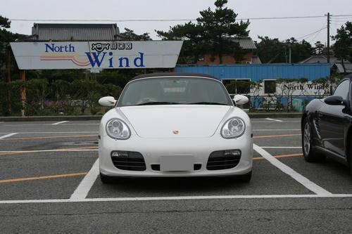 20080420_off_meeting_015.jpg