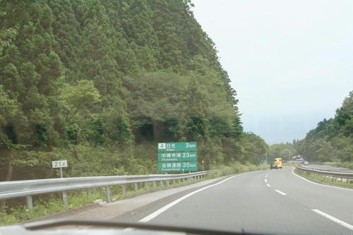 20080721_Kiri_01.jpg