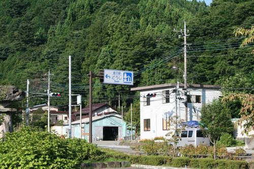 20080816_Doshi_06.jpg