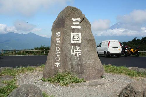 20080816_Doshi_12.jpg