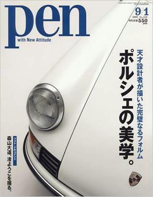 20080820_PEN_02.JPG