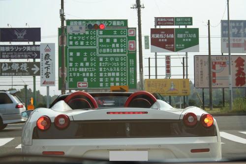 20080907_Hakone_008.jpg
