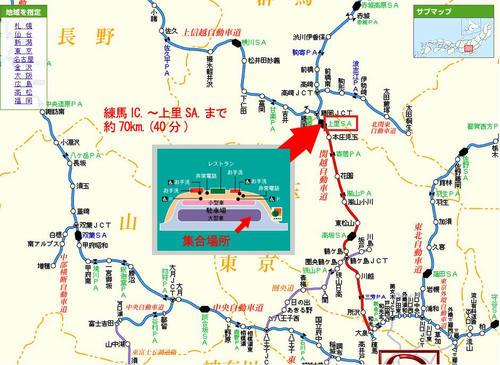 20081027_Karuizawa_002.jpg