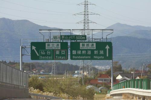 20081102_Shik_004.jpg