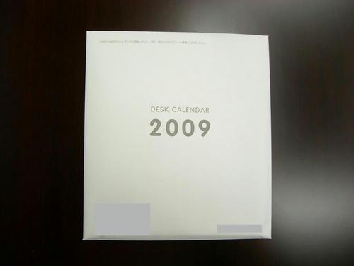 20081112_Cal_001.jpg