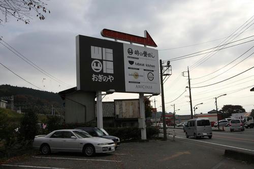 20081115_Kzawa_005.jpg
