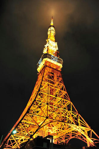 20081208_Tower_008.jpg