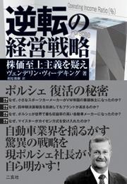 20090109_Book.jpg