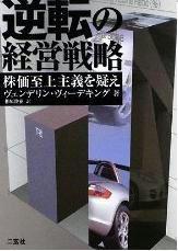 20090109_Book_001.jpg
