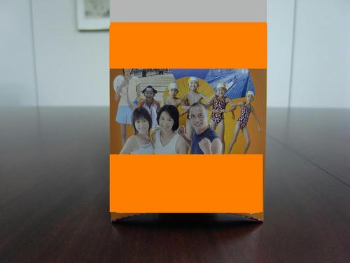 20090115_Box_001.jpg