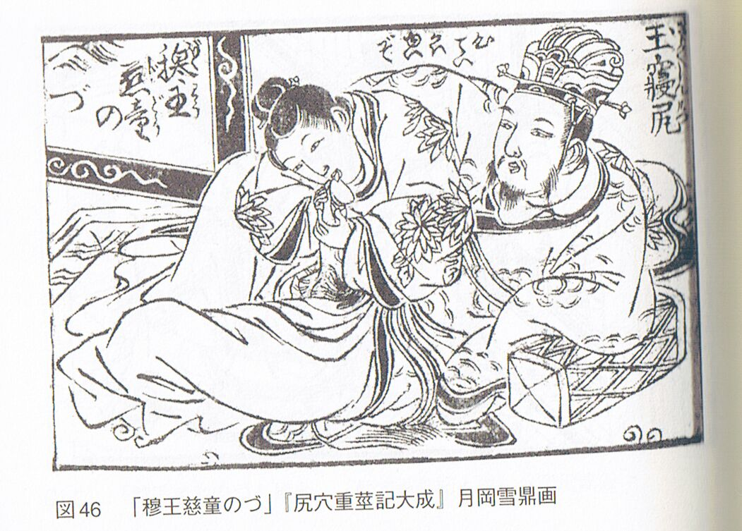 江戸時代末期の童女だけの遊郭 8歳のロリ遊女を描いた漫画が発売 [無断転載禁止]©2ch.net [544270339]->画像>87枚
