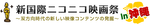 logo_13th.png