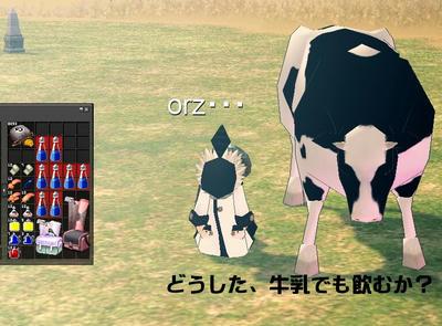b7514ec6.jpg