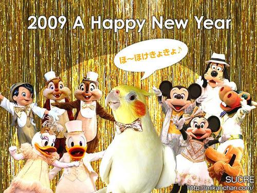20090101nenga.jpg