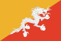 125px-Flag_of_Bhutan_svg.png