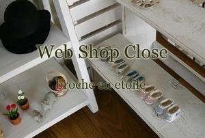 shop-close.JPG