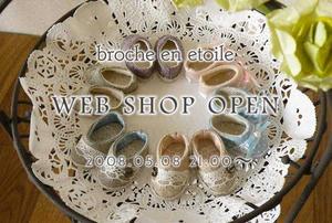 shop-o0805.JPG