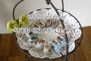 shop-c0805.JPG