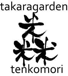 tennkomori.jpg