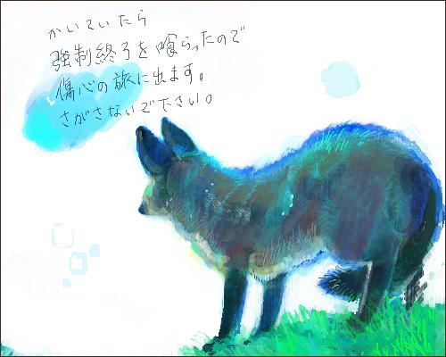 gazo_okiraku2_039912.png